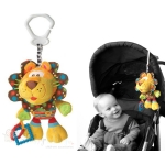 Lion Plush Toy / Rattle / Teether